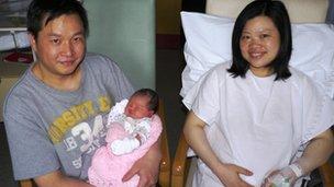 Yan Xia Lin (Annice), Qiao Hua Zheng le Mia.