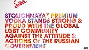 Stolichnaya statement on LGBT rights