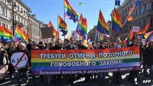 Gay march in St Petersburg, 1 May 13