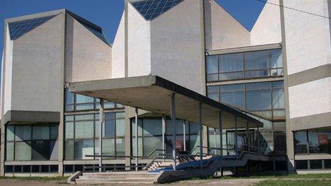 Museum of Contemporary Art in Belgrade - exterior