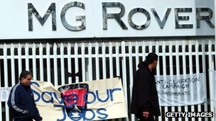 MG Rover site