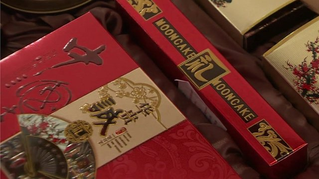 Box of traditional mooncakes