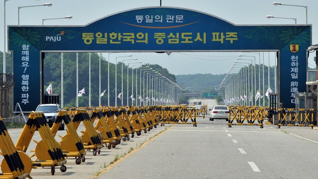 Entrance to Kaesong industrial complex
