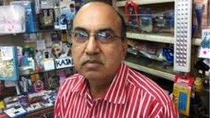 Bahadur Janmuhad Amlani