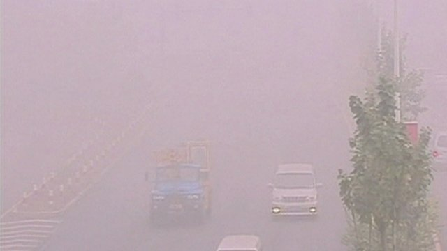 Smog cover large areas in north China