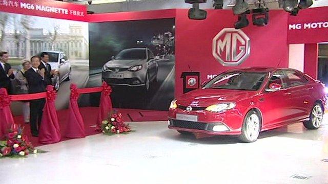 An MG car