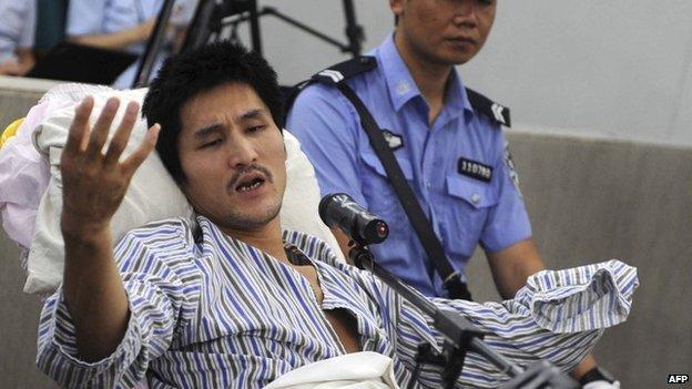 Jo Zhongxing