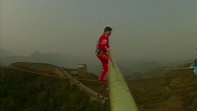 Great Wall of China tightrope walk