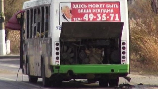 Bus after blast
