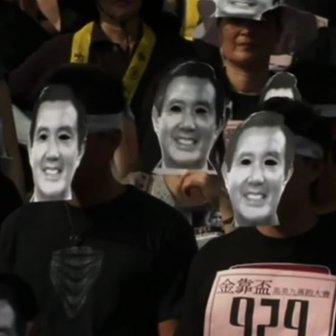 Protestors wearing face masks in Taiwan