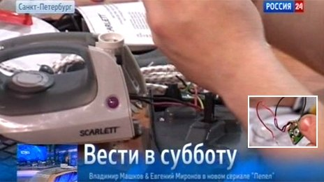 Screengrab from Rossiya 24, with inset of the