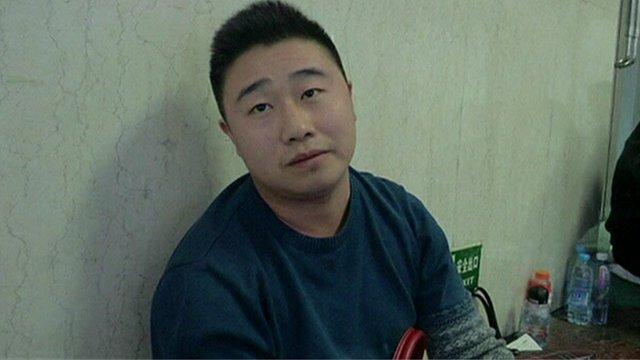 Witness Wang Dake
