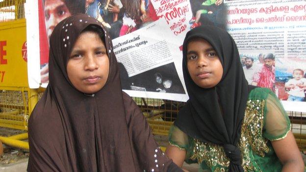 Jazeera's daughters Rizwana and Shifana