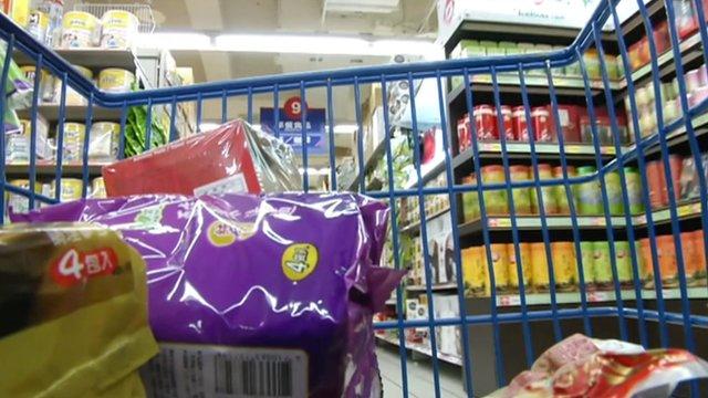Taiwan shopping basket