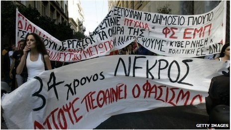 Athens protesters