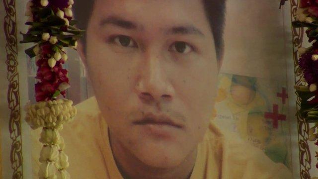 Thanasit Viengkham