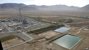 File picture of the heavy-water plant in Arak