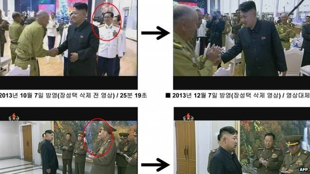 """This handout released on December 9, 2013 from South Korea""""s Ministry of Unification shows before and after photos of still grabs taken from the documentary """"The Great Comrade"""", re-broadcast on North Korean state broadcaster KCTV on December 7, 2013,"""