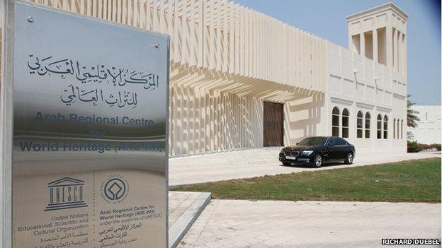 ARC-WH headquarters in Bahrain