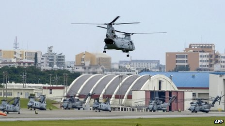 File photo: a US Marines helicopter takes off from the US Marine Corps Air Station Futenma in Ginowan, Okinawa prefecture, 26 April 2010