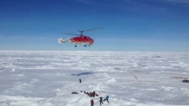 Helicopter arrives