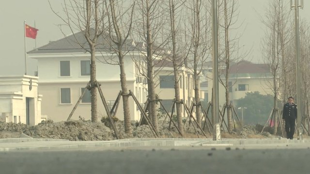 A labour camp in China