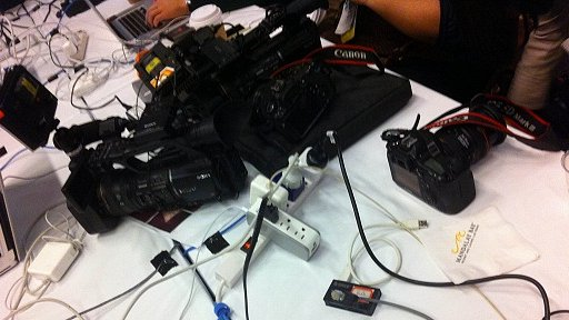 CES press room