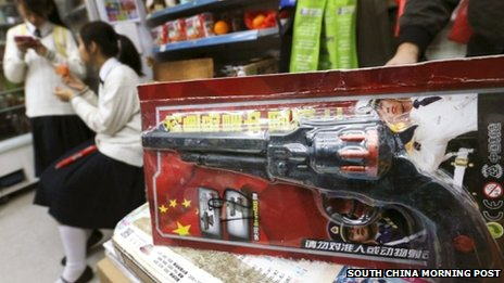 A toy gun for sale in a shop in Hong Kong