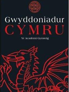 Gwyddoniadur Cymru