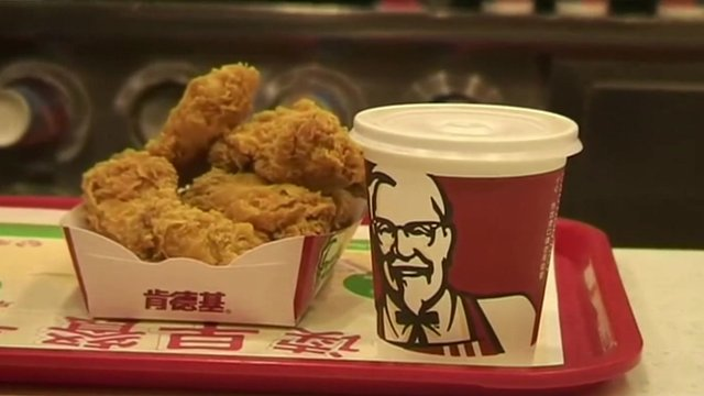 KFC meal in Beijing