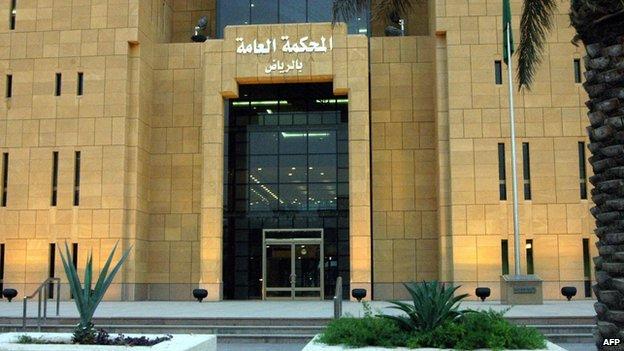 General Court building in Riyadh (2005)