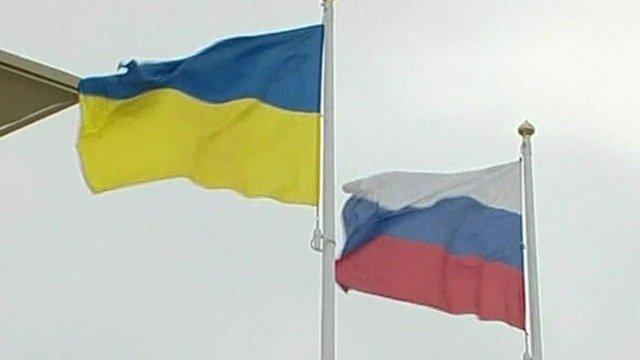A Russian and Ukrainian flag