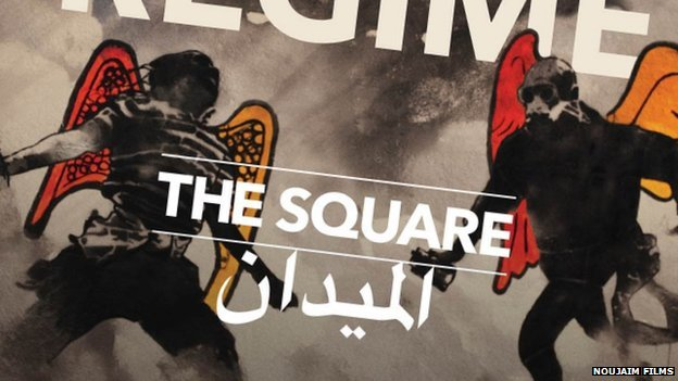 Film poster for 'The Square'