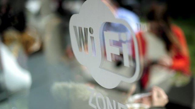 Wi-fi hotspot logo