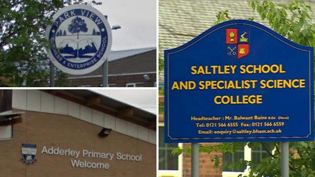 School sign composite image