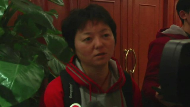 A relative of one of the missing passengers