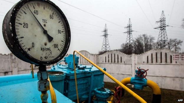 Valves of a gas pipe-line in a gas station not far from Kiev on 4 March 2014