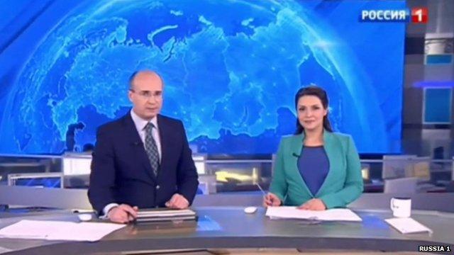 Russia 1 TV studio