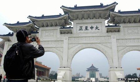 Memorial to Chiang Kai-Shek