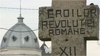 A sign marking the Romanian revolution