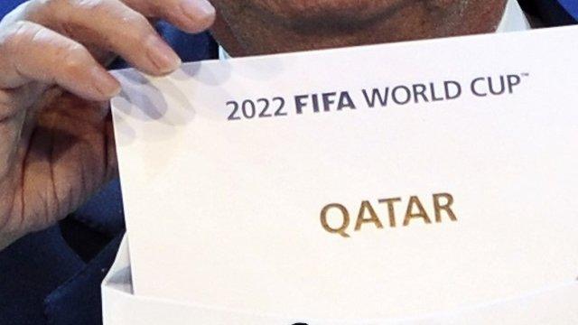 Qatar named as World Cup 2022 host