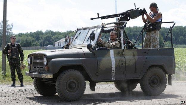 Ukrainian army in Donetsk region. 24 June 2014