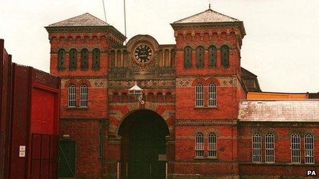 Main entrance at Broadmoor Hospital