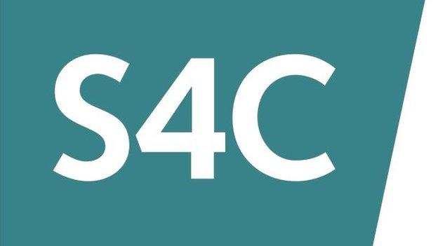 Logo S4C