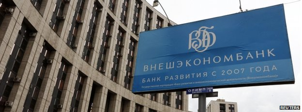 Headquarters of VEB in Moscow