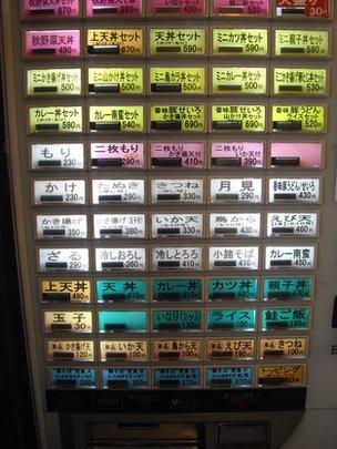 Japanese restaurant ticket machine