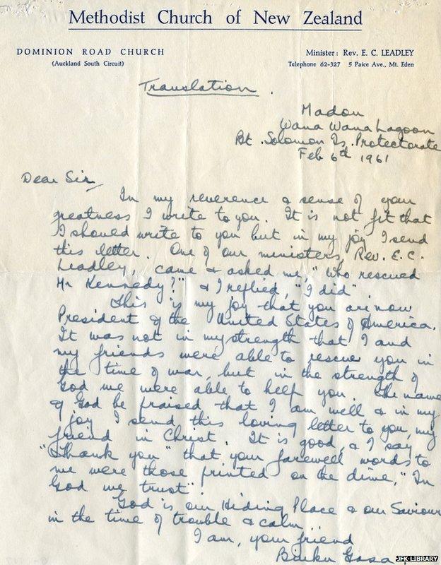 The translation of Gasa's letter
