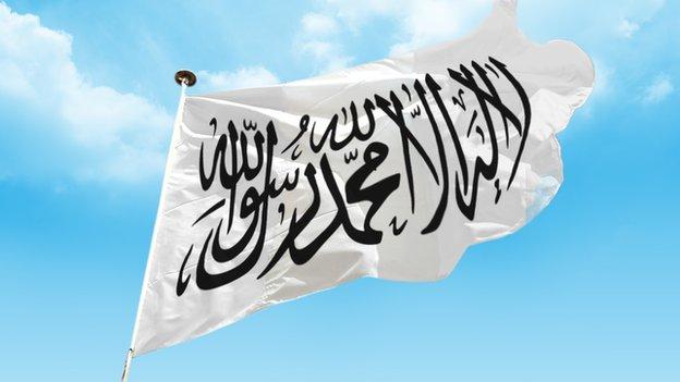 Caliphate flag