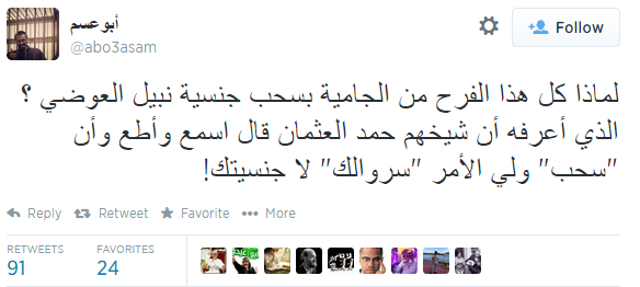 A tweet in Arabic, paraphrased in the article