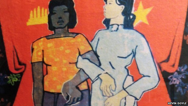 Vietnamese propaganda poster from the 1980s extolling solidarity between the people of Vietnam and Cambodia